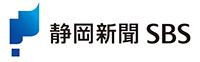 SBS 静岡新聞